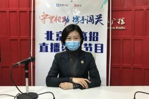 【独家重磅】北京理工大学你的高考专业自愿你做主