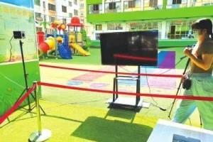 今起全省幼儿园和特殊教育校园分批错峰开学