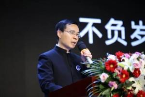 院长王志江先生的致辞做最我国的国际教育