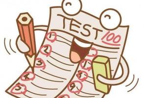 不得发布学生考试成绩江苏教育厅发布复学复课最新告诉